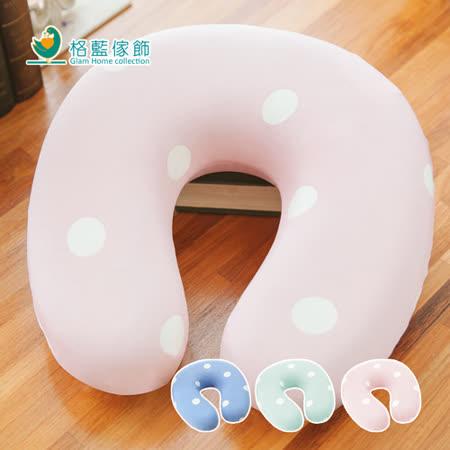 【格藍傢飾】水玉涼感舒壓護頸枕-基本款 / 三色任選