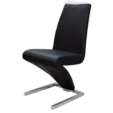 爵士黑色皮餐椅