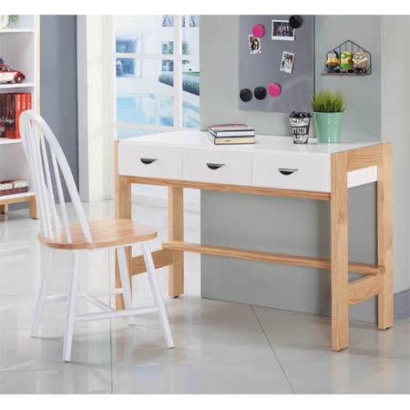 杰西3.5尺書桌(不含椅)