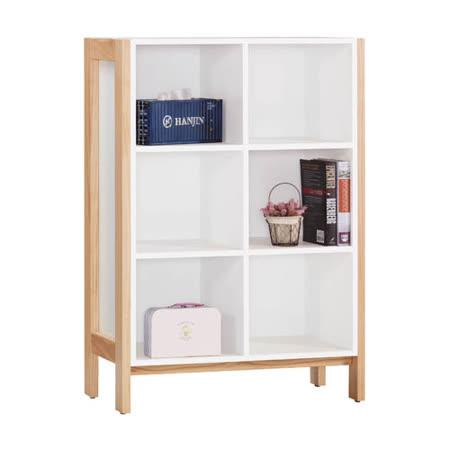 杰西2.7尺開放書櫃(低)