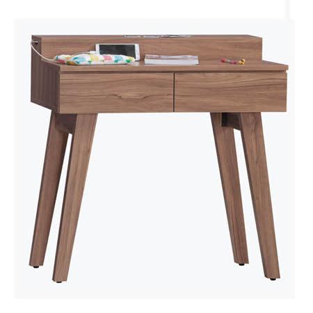 沃利柚木色書桌
