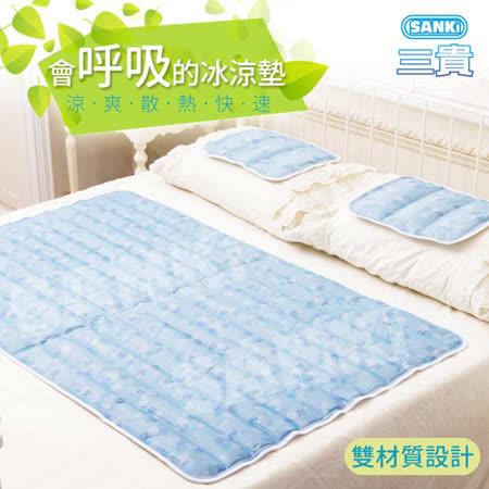 日本三貴SANKI 3D網冰涼床墊組1床2枕 (10.8kg) 可選
