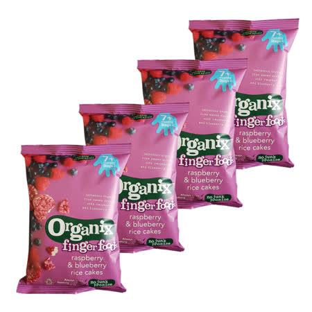 英國Organix 有機寶寶莓果米餅50gX4