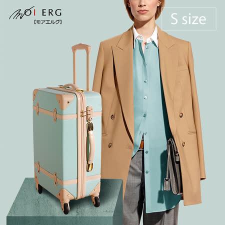 【MOIERG】Traveler下一站,海角天涯ABS YKK trunk (S-18吋) Sky Blue
