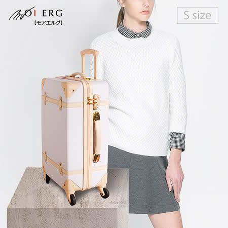【MOIERG】Traveler下一站,海角天涯ABS YKK trunk (S-18吋) White