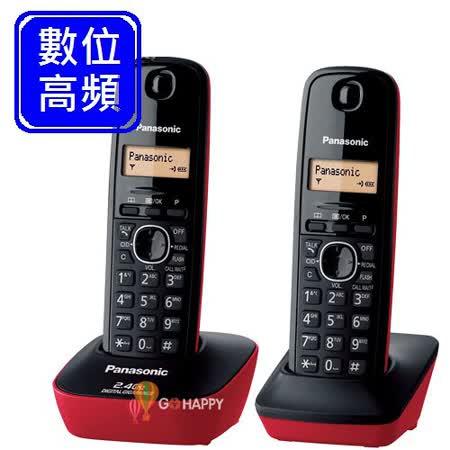 Panasonic 2.4GHz數位無線電話 KX-TG3412 (玫瑰紅)