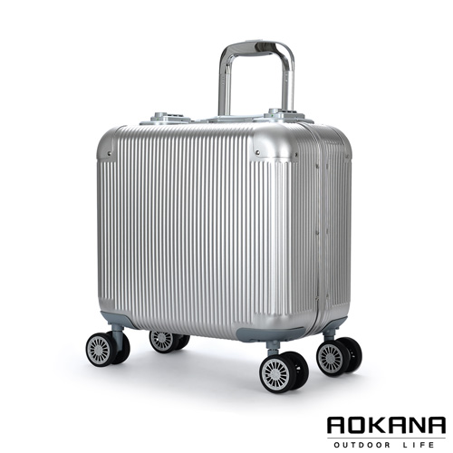 AOKANA FEIXUEER尊崇旗艦 18吋輕量鋁鎂合金行李箱10年保固(鋁銀白)96-003D