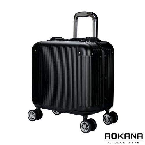 AOKANA FEIXUEER尊崇旗艦 18吋輕量鋁鎂合金行李箱10年保固(靜夜黑)96-003D