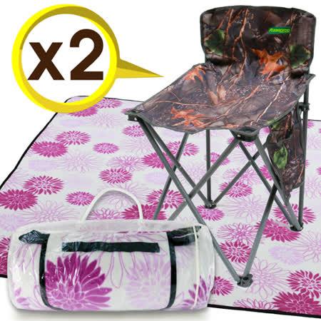 【unicorn】夏日悠閒-戶外野餐趣/雙組合(休閒椅U1128B*2+野餐墊SY043)