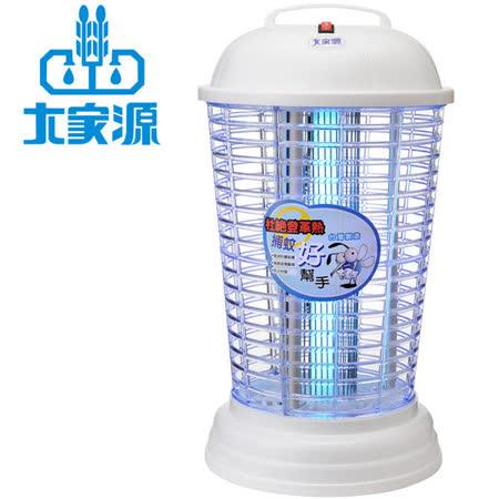 【大家源】10W電擊式捕蚊燈/TCY-6310