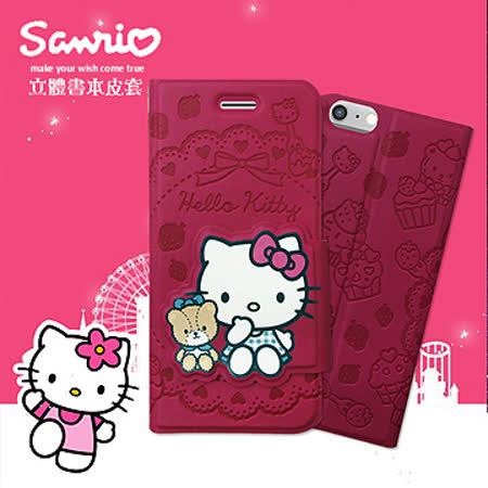 三麗鷗授權正版 Hello Kitty 凱蒂貓 iPhone 6/6s Plus 5.5吋 立體造型磁扣皮套(杯子蛋糕)