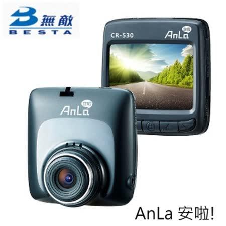 無敵AnL行車紀錄器檢舉a 安啦CR-530 行車記錄器 1080P 170°廣角鏡頭-16G組-台灣製造