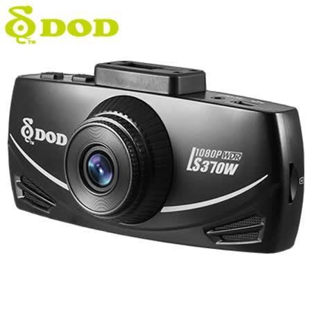DOD LSsogo 敦化 館370W Full HD 高畫質行車記錄器-32G組