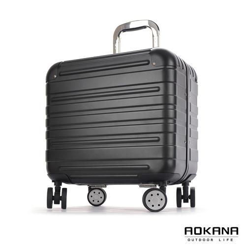 AOKANA FEIXUEER縱橫行者 18吋輕量鋁鎂合金行李箱(靜夜黑)96-004D
