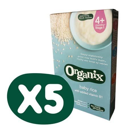 英國Organix 有機純米米精100gX5