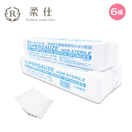 【BabyTiger虎兒寶】Roushr 柔仕 乾濕兩用嬰兒小方巾 (拋棄式) 200片/包 - 6 入組