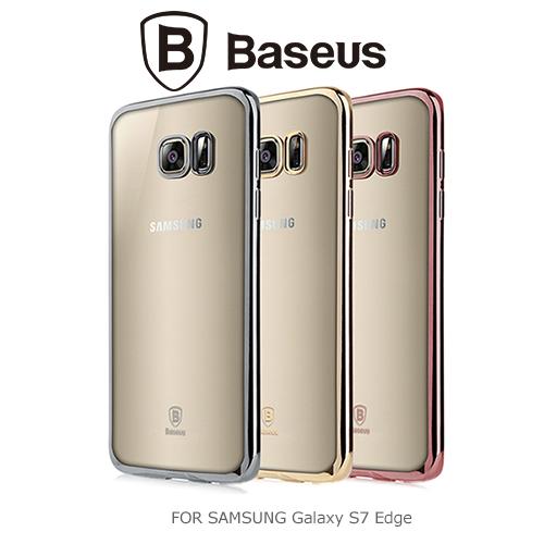 BASEUS SAMSUNG Galaxy S7 Edge G935F 明金 TPU 套