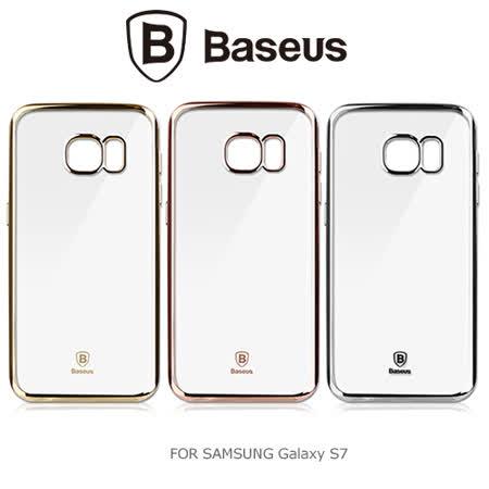 BASEUS SAMSUNG Galaxy S7 G930F 明金 TPU 套