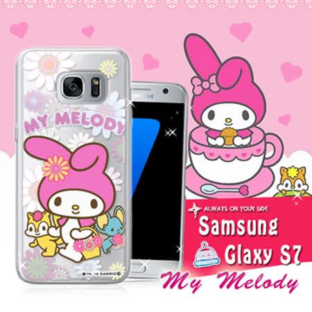三麗鷗SANRIO授權正版 My Melody 美樂蒂 Samsung Galaxy S7 5.1吋 透明軟式保護套 手機殼(郊遊)