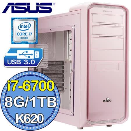 華碩B150平台【魔月繪手】Intel第六代i7四核 QUADRO K620-2G獨顯 SSD 120G燒錄電腦