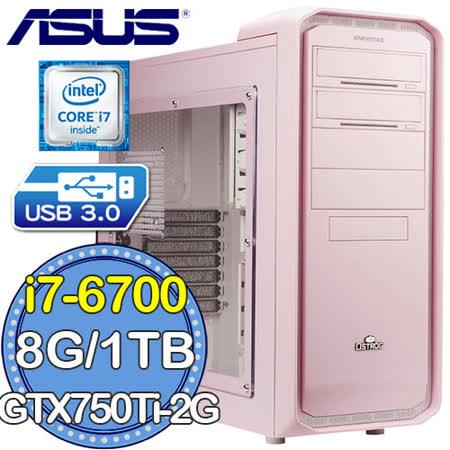 華碩B150平台【魔月獵人】Intel第六代i7四核 GTX750TI-2G獨顯 SSD 120G燒錄電腦