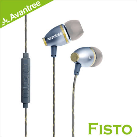 Avantree Fisto入耳式線控耳機