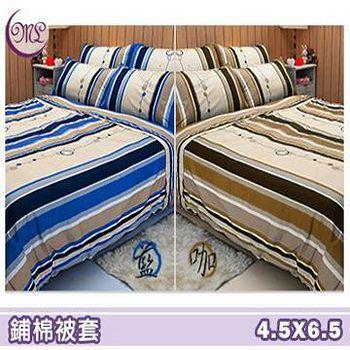 名流寢飾 100%精梳棉單人兩用鋪棉被套 -尋夢園