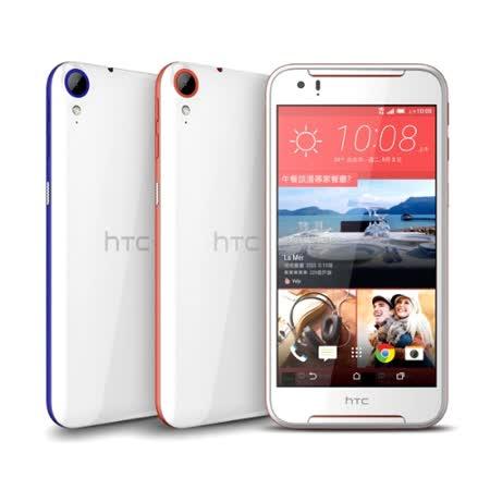 HTC Desire 830 (D830x) 3G/32G 智慧手機★送軟背殼+亮面保貼+自高雄 漢 神 巨 蛋 百貨拍桿