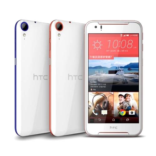 HTC Desire 830 ^(D830x^) 3G32G 智慧手機~送軟背殼 亮面保貼