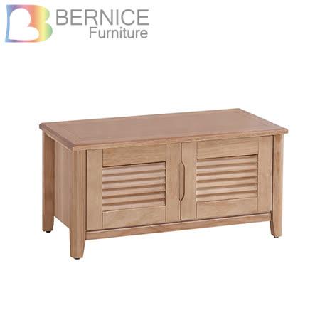 Bernice-米洛斯2.7尺實木二門百葉座式鞋櫃
