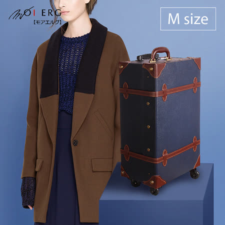 【MOIERG】Old Time迷戀舊時光combi trunk (M-19吋) Navy