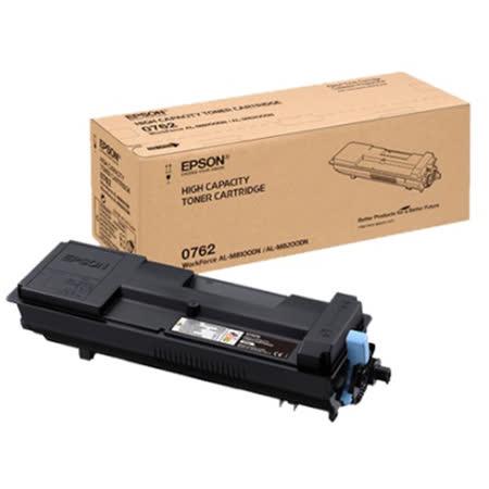 【EPSON】S050762 原廠黑色高容量碳粉匣 /適用M8200DN