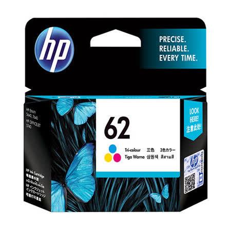 【HP】C2P06AA (NO.62 ) 原廠彩色墨水匣