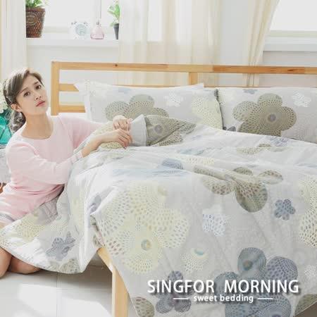 幸福晨光《沐詩花語》100%純棉雙人加大四件式涼被床包組