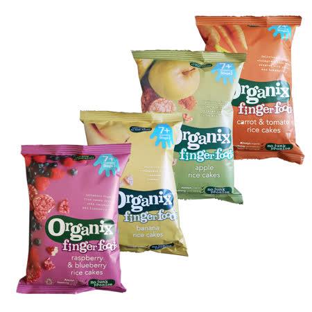 英國Organix 有機寶寶米餅綜合組50gX4