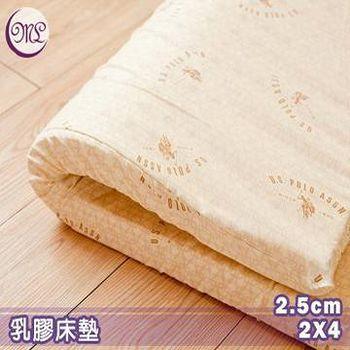 名流寢飾 100%純天然乳膠床墊 -嬰兒床專用2*4尺