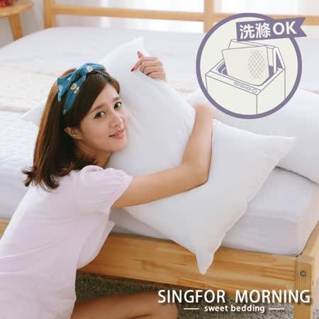 【幸福晨光】舒柔潔淨可水洗枕(1入)