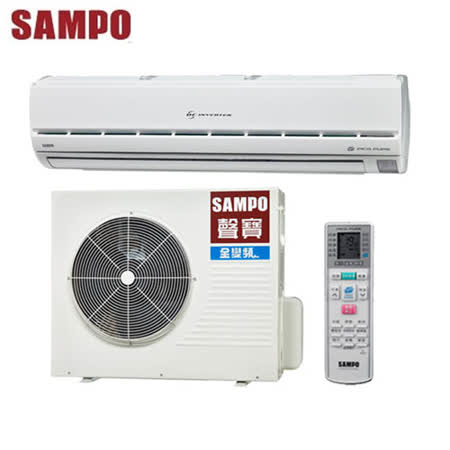 [促銷]SAMPO聲寶 11-15坪一對一變頻冷暖分離式冷氣(AM-PA72DC/AU-PA72DC)送安裝
