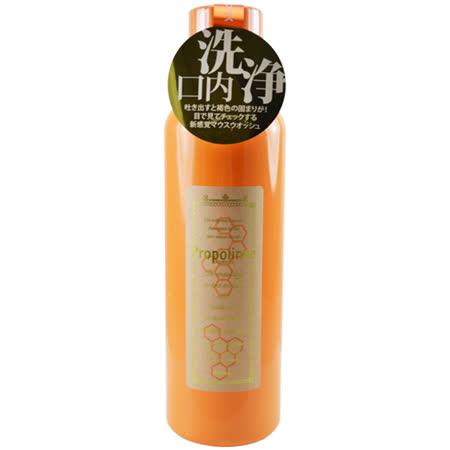 日本 propolinse 蜂膠漱口水 (600ml)