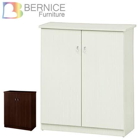 Bernice-布里安2.5尺二門鞋櫃(兩色可選)
