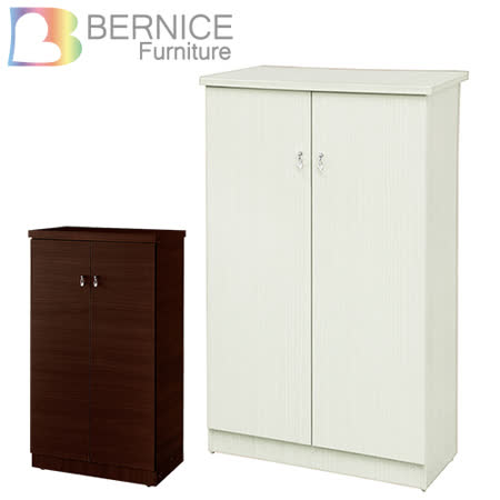 Bernice-布里安2尺二門鞋櫃(兩色可選)