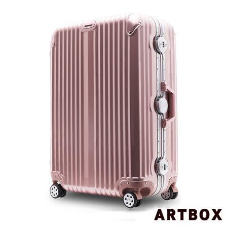 【ARTBOX】沐月行者 - 29吋 PC鏡面鋁框行李箱(玫瑰金)