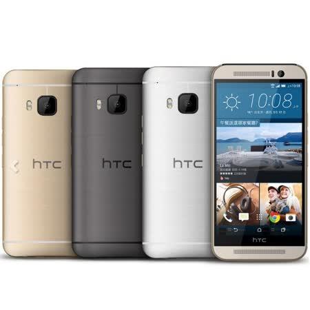 福利品 HTC ONE M9 5吋八核LTE智慧型手機(全新未使用)