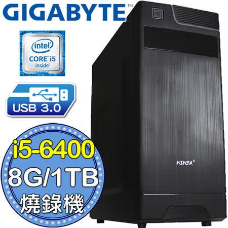 技嘉B150平台【星際統帥】Intel第六代i5四核 1TB燒錄電腦