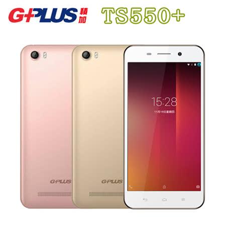 GPLUS TS550+ 四核心4G LTE雙卡機(2G/16G版)※送側掀+果凍套+內附保貼※