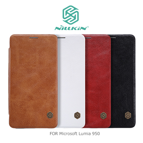 NILLKIN Microsoft Lumia 950 秦系列皮套