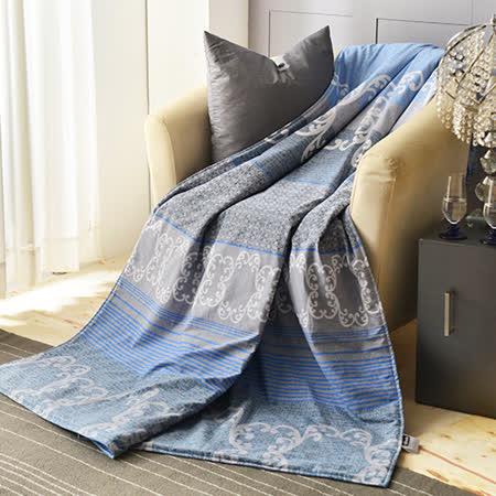 義大利La Belle《藍海假期》台灣製純棉涼感涼被(5x6.5尺)