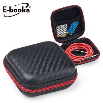 E-books方型防水硬殼收納包U3