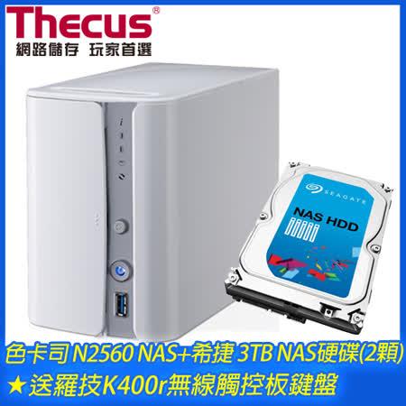 Thecus 色卡司 N2560 2Bay NAS+希捷 3TB  NAS專用硬碟(2顆)★送羅技K400r無線觸控板鍵盤
