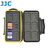 JJC防撞抗震記憶卡收納盒MC-SDMSD24 適12張SD/SDHC/SDXC和12張Micro SD/TF/T-Flash